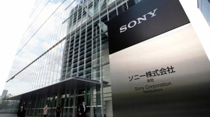 business analysis on sony corporation for The playstation brand falls under sony interactive entertainment, a wholly- owned subsidiary of sony corporation business analyst san mateo, ca  description.